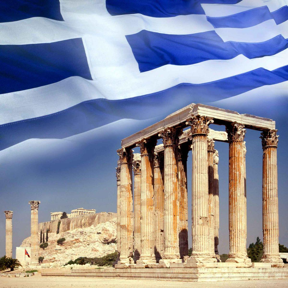 Греческие хиты — греческая музыка 2012 года   papounidis.