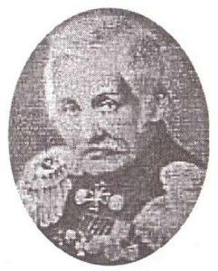 Аркас Захарий Андреевич