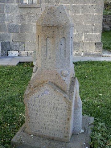 Авранло - Церквушка