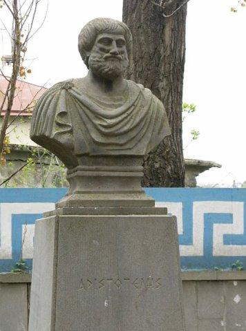 Цалка - Памятник Аристотеля